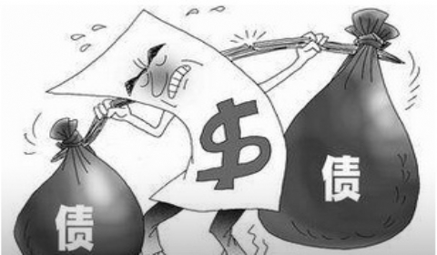 2019年如何处理公司债务纠纷?公司为什么会产生债务纠纷?